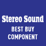 StereoSound 2013 Best Buy Component - StereoSound